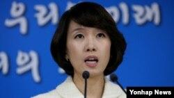 한국 통일부 박수진 부대변인 (자료사진)