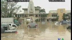2011-10-02 美國之音視頻新聞: 菲律賓遭遇兩次颱風在奮力救援