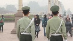 Video clip: China Tiananmen Anniversary