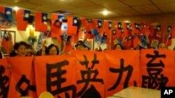 紐約藍營民眾慶祝馬英九勝利