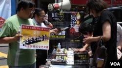 香港支聯會街站宣傳六四事件29周年悼念活動 (美國之音湯惠芸拍攝)
