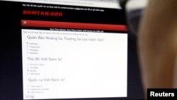 """Một câu hỏi về chủ quyền biển đảo trong loạt câu đố xuất hiện trên trang web của Việt Nam chiếu phim """"Diên Hy công lược"""" của Trung Quốc hôm 24/8."""