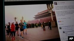 马克·扎克伯格在脸书上发布其在北京雾霾慢跑的照片(2016年3月18日)
