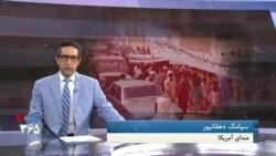 بلوچها سال ۵۸ میگفتند «آری یا نه، یک حقه جدید است»؛ نظر حبیب الله سربازی فعال سیاسی بلوچ