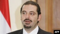 Thủ tướng lâm thời Li Băng Saad Hariri