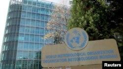 스위스 제네바의 세계기상기구(WMO) 본부 (자료사진)