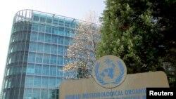 L'immeuble de l'Organisation Mondiale de la meteorologie à Genève, en 2009.