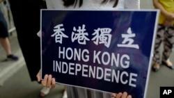 在香港警察總部前抗議的民眾手持香港獨立的標語。(2018年9月25日)