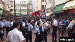 香港反對中國內地水貨客遊行疑被滲透臨時取消 (視頻截圖)