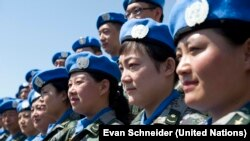 FILE - U.N. peacekeepers, part of 700-strong battalion that began deploying to Juba, South Sudan, in January, attend training in Beijing, Jan. 15, 2015.