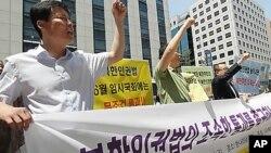 북한인권법 제정을 촉구하는 시민단체들. (자료사진)