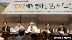 지난 6월 서울 프레스센터에서 열린 'DMZ 세계평화공원과 그린 데탕트' 학술회의. (자료사진)