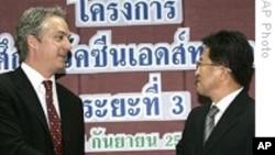 泰国开发艾滋病疫苗取得重大进展