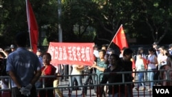 示威者9月18日在北京举行反日游行,有人打出横幅,要求中国对日宣战,并索取成人影片女星苍井空(美国之音东方拍摄)。