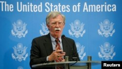 U.S. President Donald Trump's national security adviser, John Bolton, speaks at a news conference in Kyiv, Ukraine, Aug. 24, 2018. [archive]
