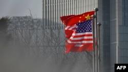 美中两国国旗 (2020年1月19日)