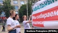 Акция сторонников Алексея Навального в Пскове (8 июля 2017 г.)