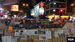 金鐘佔領區11月11日繼續集會(美國之音海彥拍攝)