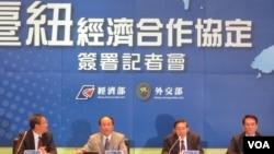 台湾官方就台新签署经济合作协定召开记者会(美国之音张永泰拍摄)