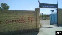 Haray proqramını bu həftə İranda yaşayan uşaqların təhsildə üzləşdiyi problemlərə həsr etmişik