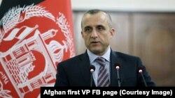 افغان نایب صدر امرالله صالح