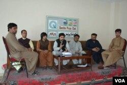 بلوچستان یونیورسٹی کے طالب علموں کا احتجاج