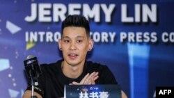 L'ancien basketteur de la NBA Jeremy Lin lors d'une conférence de presse à Beijing, Chine, le 26 septembre 2019.