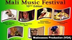 Mali Music Festival