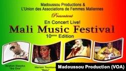 Dabara Dembele. Mali Artist Be Kouma Mali Music Festival Kan