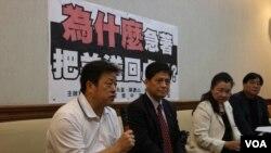 台湾立法委员及公民团体记者会现场(美国之音杨明拍摄)