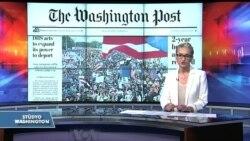 23 Temmuz Amerikan Basınından Özetler