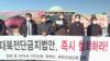 """한국 북한인권단체들, 대북전단금지법 철회 촉구 """"헌법소원 제기할 것"""""""