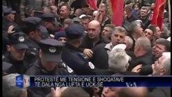 Protestë me tensione e shoqatave të dala nga lufta e UÇK-së