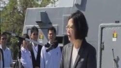 台灣拒絕海牙裁決 但不與中國聯合行動