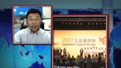 VOA连线: 分析香港立法会选举结果