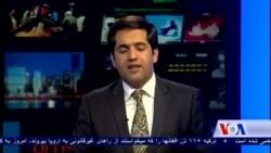 deported afghans