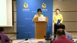 2015-06-21 美國之音視頻新聞:南韓再現三宗MERS新病例