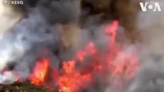 Tasuma Cieni non California Marala USA qui a débuté le vendredi 31 juillet et a depuis brûlé plus de 20 000 acres.
