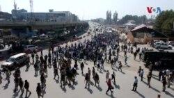 بھارتی کشمیر میں ٹارگٹ کلنگ کے بڑھتے واقعات کے خلاف احتجاج