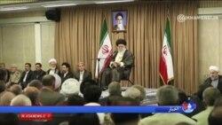 آیتالله خامنهای: لغو تحریمها نباید به اجرای تعهدات هستهای ایران منوط شود