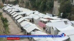 سازمان ملل: ۶۵ میلیون نفر در جهان از خانههای شان آواره شدهاند