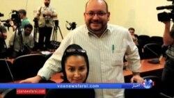محکوميت جيسون رضائيان در صدر خبرهای رسانههای آمريکايی