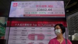 香港再次出現新冠病毒群聚感染 特首表示情況令人擔心