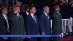 جشن هفتادمین سالگرد تشکیل کشور اسرائیل