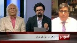 افق نو ۱۲ جولای: مافیا در سینمای ایران