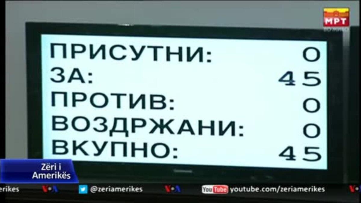 Shkup, reagime pas votimit të propozimit për ndryshimet kushtetuese