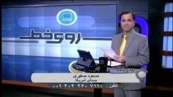 بازگشايى سفارت بريتانيا در تهران
