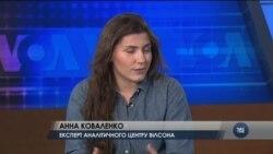 Війна дозволила українцям зрозуміти, які збройні сили їм потрібні - експерт Анна Коваленко. Відео