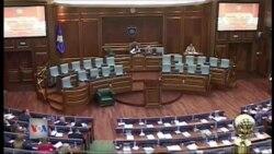 Kosova gjatë vitit 2014
