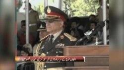 حضور فرمانده ارتش افغانستان در رژه ارتش پاکستان